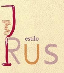 Logo estilo Rus Baroneti